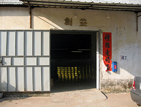 In 2009, the company was established, renting 300 square meters of factory, recruiting 9 employees, to carry out OEM.