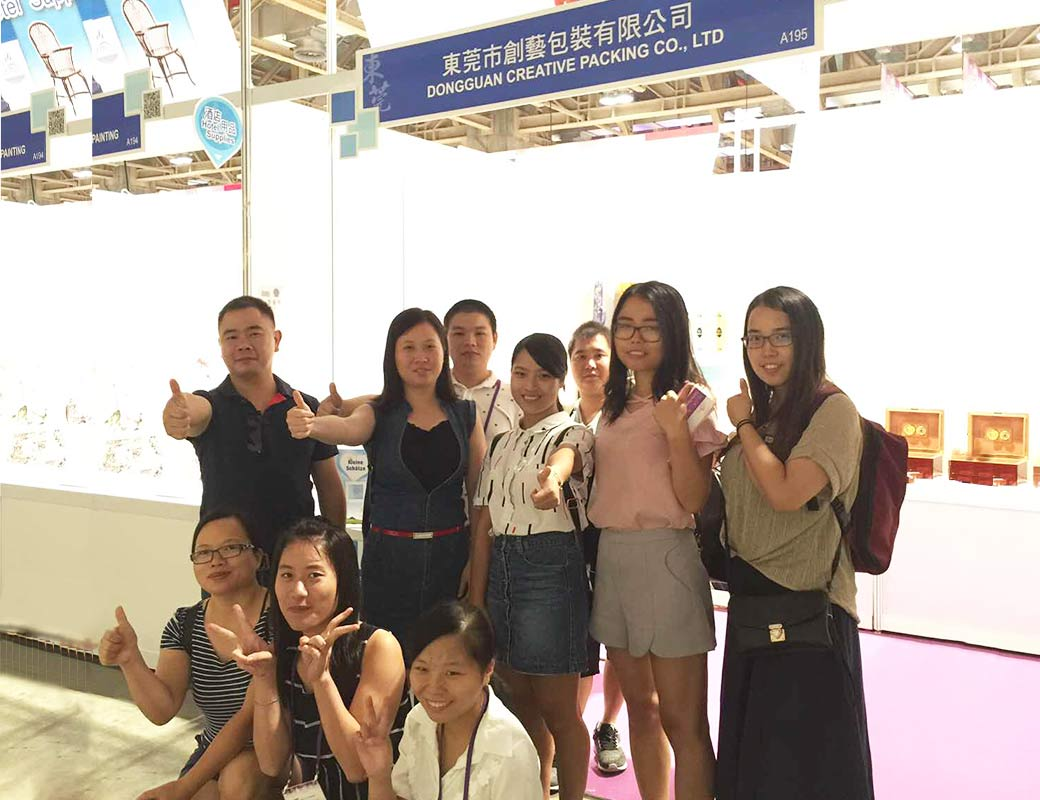 2016 Guangdong & Macao branded products fairs